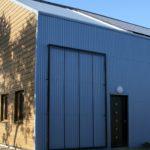 Atelier municipal Kergrist